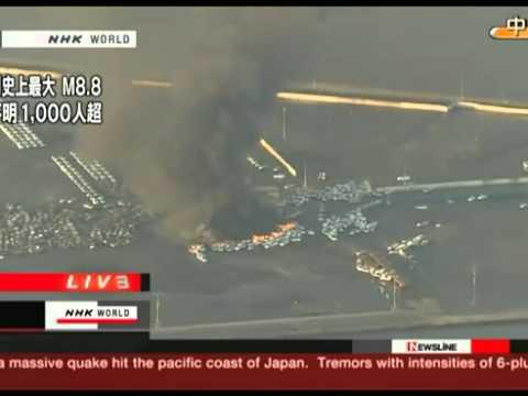 Heboh Ada Lafadz Allah Di Tsunami Jepang. giat-belajar.co.cc
