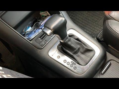 PKW mit Automatik fahren KFZ Schaltung VW Tiguan Automatik Getriebe und Tip-tronic Anleitung