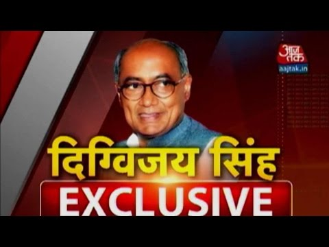 Digvijay Singh Exclusive On Congress Leadership, Rahul Gandhi & More