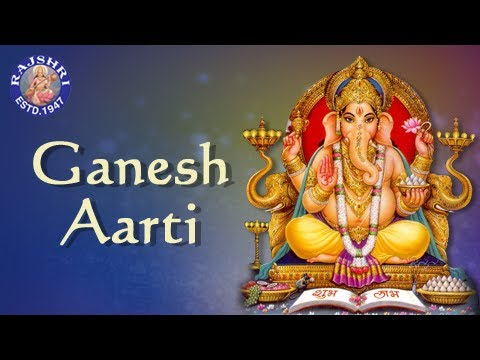 Sukhkarta Dukhharta - Ganesh Aarti With Lyrics - Sanjeevani Bhelande - Marathi Devotional Songs video