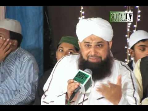 Muhammad Owais Raza Qadri Sb |  Mehfil e Naat at University of Karachi 6 sept 2013