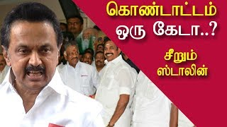 EPS government to celebrate first anniversary - big shame mk Stalin tamil news live news redpix