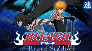 "GAMEPLAY ICHIGO ""FINAL GETSUGATENSHO VERSION"" (Speed) 