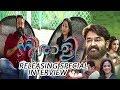neerali releasing special interview | mohanlal | parvathi nair | nadiya moidu | dileesh pothan |