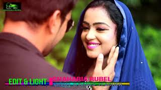Imran eid new video song 2017|| Shaharia Rubel & Mahnaz