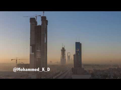 Riyadh City - مدينة الرياض 2015