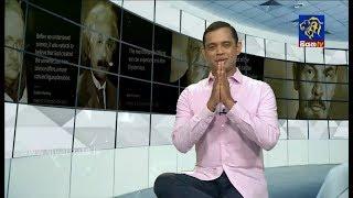 Nalaka Hewamadduma with Jeevithayata Athwelak  2019.02.12