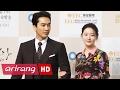 Showbiz Korea   Actors In Saimdang, Dairy Of Light   Interview