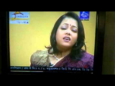 Ami Rupe Tomay Volabo Na... By Rupa Mukherjee At Aj Sokaler Amontrone video