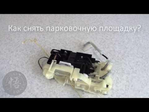 Снятие и проблемы парковочной площадки на многих принтерах Canon