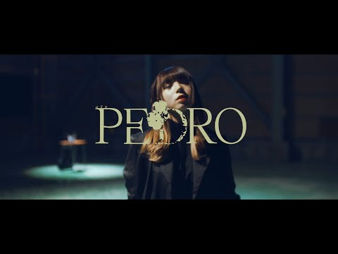 PEDRO [BiSH AYUNi D Solo Project] / 自律神経出張中 [OFFICIAL VIDEO] (09月18日 23:45 / 7 users)