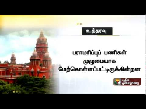 Chennai High Court's directive to the state government