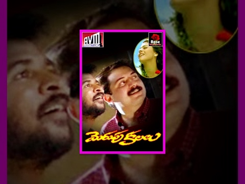 Merupu Kalalu || Telugu Full Length Movie || Aravind Swamy,prabhu Deva,kajol,s P Balasubramanyam video