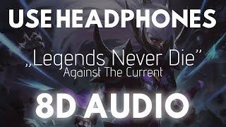 Legends Never Die (8D AUDIO) LoL Worlds 2017   8D Unity