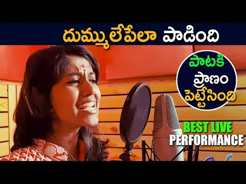 Madhu Priya Latest Song Performance || madhupriya Best Singing Videos 2018 -Latest Telugu Movie 2018