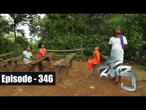 Sidu | Episode 346 04th  December 2017