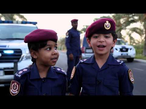 فاصل بمناسبة عيد الفطر السعيد 2014    Bahrain#