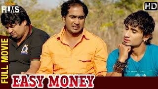 Easy Money Full Hyderabadi Hindi Comedy Movie | Akbar Bin Tabar | Shahbaz | Anu | Latest Hindi Films