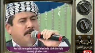 محمد نجار mehmet nacar اي شهيد بالام