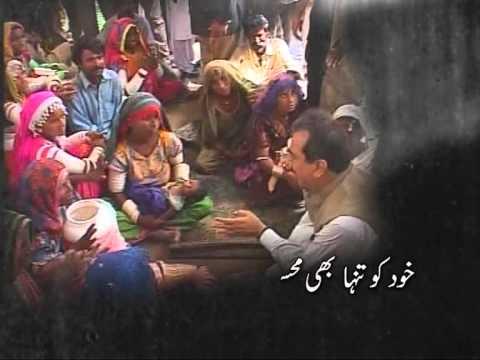 Sindh Floods - Hum Pas Hain Tumharey (Video Promo 2 Of 5 - 2011).mpg