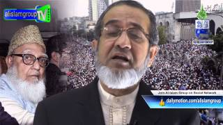 Download Why should you know late Prof. Gulam Azam? by Mamoon Al Azami 3Gp Mp4