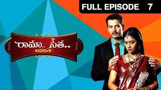 Rama Seetha Ekkada - Episode 7 - September 1, 2014