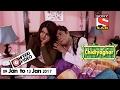 WeekiVideos | Chidiyaghar | 9th Jan to 13th Jan 2017 | Episode 1332 to 1336
