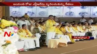 Interesting Things in TDP Mahanadu 2nd Day Event || Chandrababu Naidu