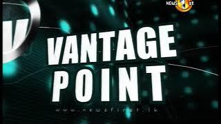 Vantage Point TV1 16th November 2017