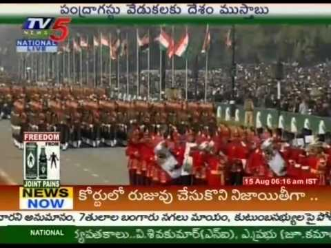 President Pranab Mukherjee's speech on Independence Day eve (TV5)