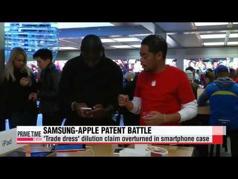 U.S. court overturns ′trade dress′ claim in Apple-Samsung case   미 법원 삼성, 애플 ′트레