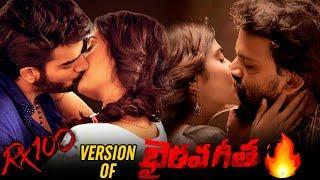 RX 100 Version of Bhairava Geetha | Karthikeya | Payal Rajput | Dhananjaya | RGV | Telugu FilmNagar