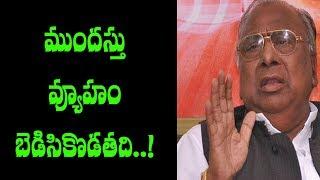 పాలన పట్ల ప్రజల్లో వ్యతిరేకత ..| T Congress Leader V Hanumantha Rao Comments | HYD