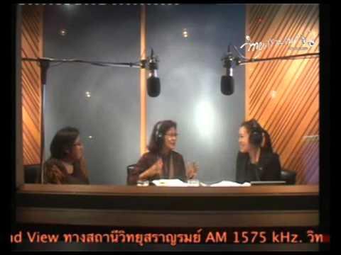 saranrom radio AM1575 kHz: News & Views from Bangkok [28-12-2558]