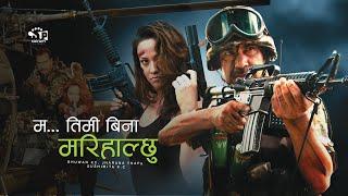 "Nepali Movie : ""Ma Timi Bina Marihalchu""Bhuwan KC, Jharana Thapa"