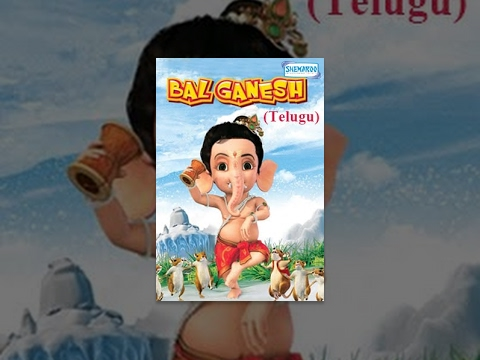 Bal Ganesh - Kids  Telugu Favourite Animation Movie