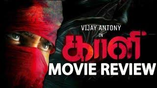 Kaali Movie Review | Vijay Antony, Anjali, Sunaina, Kiruthiga Udhayanidhi