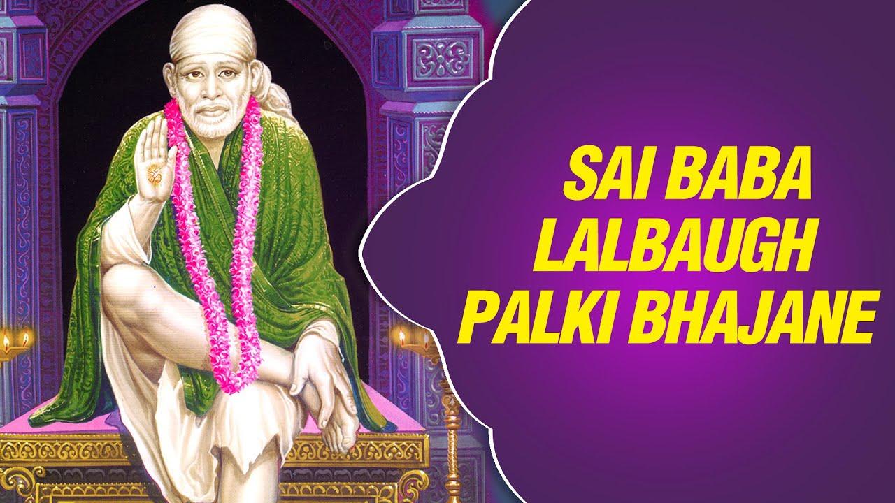 Sai Palki Wallpaper Mohite | Sai Palki Bhajane