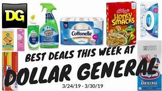 Best Deals this Week at Dollar General 3/24 - 3/30/19