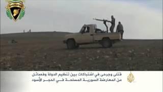 اشتباكات بين تنظيم الدولة وفصائل معارضة جنوب دمشق