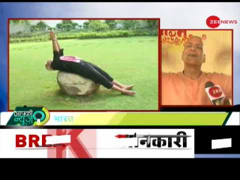 Aapki News: PM Narendra Modi posts video of his morning exercises