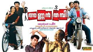Anwar - Malayalam Blockbuster Movie - Annan Thambi Full Movie [HD] 2008 - Mammootty - Malayalam Full Movies
