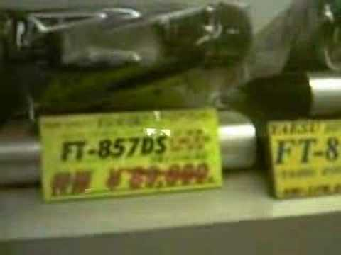 Japanese Ham Radio Store