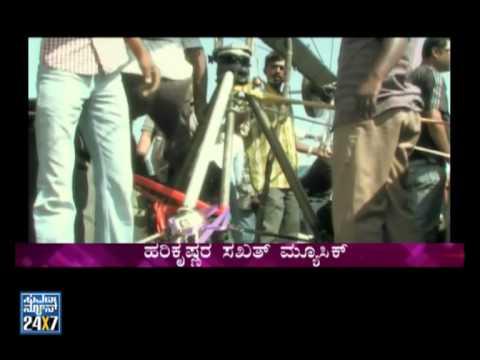 Saarathee 100 Days Function: Vijaya Sarthi - seg_2 - Suvarna news