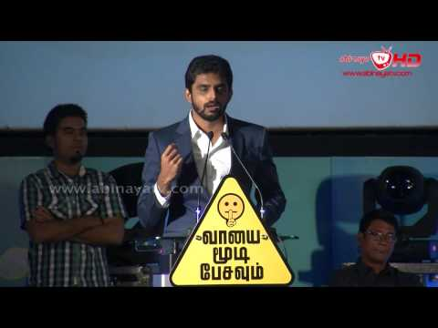 Director Balaji Mohan  Vaayai Moodi Pesavum Audio Launch