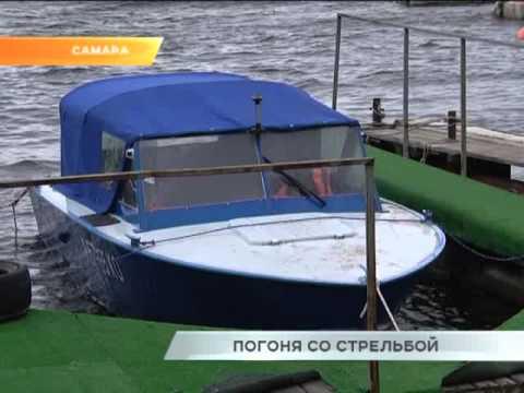 погони на лодках