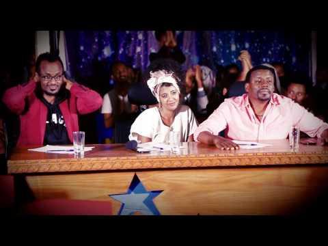 Yemaleda Kokeboch Acting Competition  Season 3 First Promo