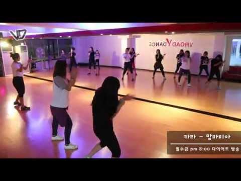 K-Pop Dance :: 카라(Kara) - 맘마미아(Mamma Mia) :: Vroad Dance School
