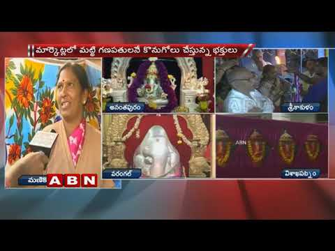 ABN Andhra Jyothi Eco Friendly Ganesh Idol Campaign | People Shows Interest To Buy Clay Ganesh Idols