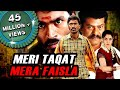 Meri Taqat Mera Faisla (Venghai) Tamil Hindi Dubbed Full Movie | Dhanush, Tamannaah, Prakash Raj